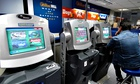 Fixed odds betting terminals at William Hill