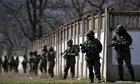 Ukrainian military base
