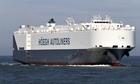 The Norwegian vessel