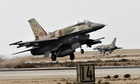 Israeli F-16 fighter
