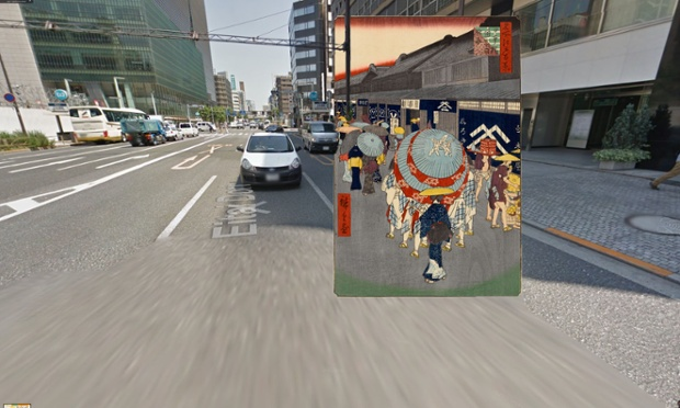 View of Nihonbashi itchōme Street 1858 Hiroshige TOKYO copy(1)