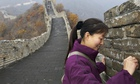 Woman on Great Wall