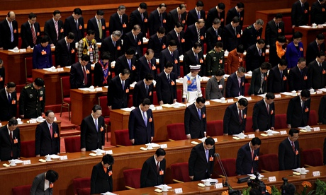 Chinese National People's Congress
