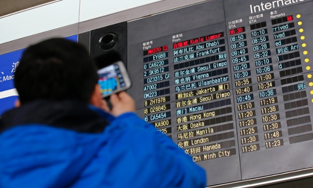 The flight information board in Beijing