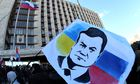 Viktor Yanukovych flag