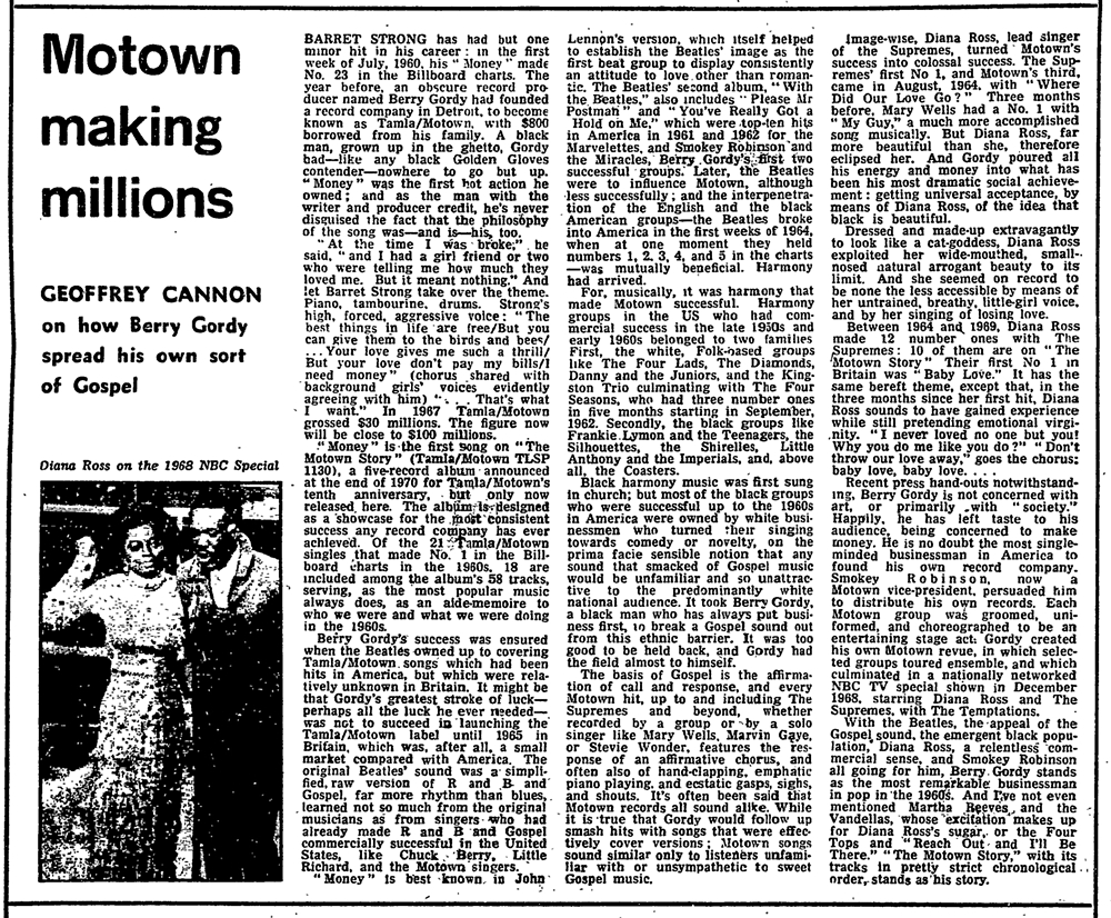 a history of motown records in american recording companies Encyclopedia of detroit motown records the company specialized in a type of many motown acts were popular in both the african american and.