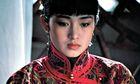 RAISE THE RED LANTERN [CHINA / HK / TAIWAN 1991]