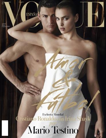 Vogue front cover Cristiano Ronaldo