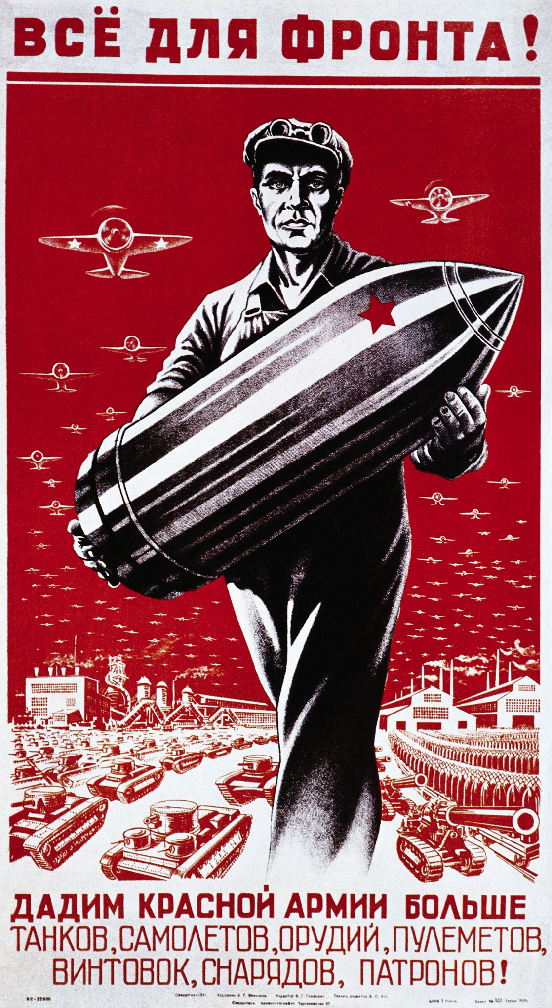 Soviet World propaganda pictures of | Seven  – decades in