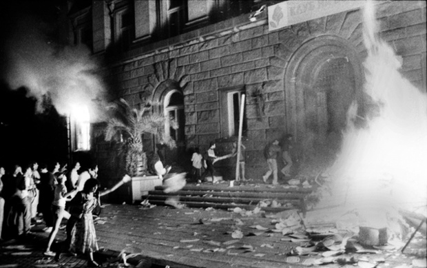 In Bulgaria, protestors set fire to the Communist Party headquarters during a demonstration on August 26, 1990.