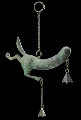 Solid bronze phallic amulet in form of priapus with hindquarters of horse, Graeco-Roman, 100BC-400