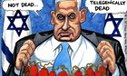 Steve Bell on Gaza cartoon
