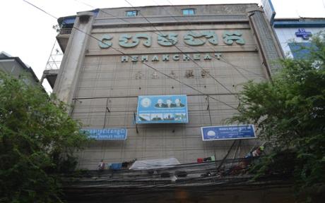 The exterior of the former Hemakcheat cinema.