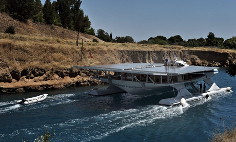 PlanetSolar catamaran
