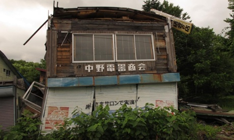 Remains of an electrical goods store in the Yubari district of Nanbu