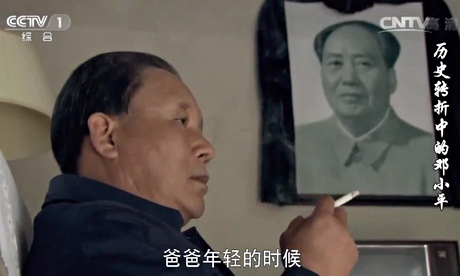 deng xiaopings economic reform Deng xiaoping was one of the old  deng said he did not  and in early 1979 china's government shifted its economic strategy to emphasize the.
