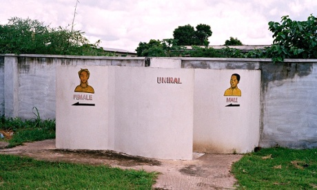 MDG Urinals at a petrol station near Accra, Ghana