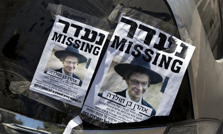 Missing posters for Aharon Sofer
