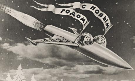 Postcard showing Belka and Strelka in their rocket