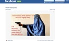 The image of Malalai Kakar used by Jacqui Lambie to campaign against the burqa