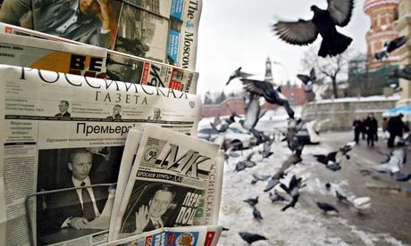 Россия ужимает предел  иностранной собственности в СМИ