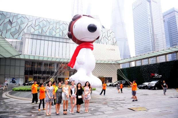 Ένας πανύψυλος Snoopy...