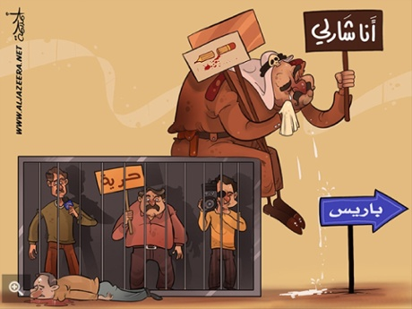 Al-Jazeera Arabic's cartoon by Ahmed Rahma