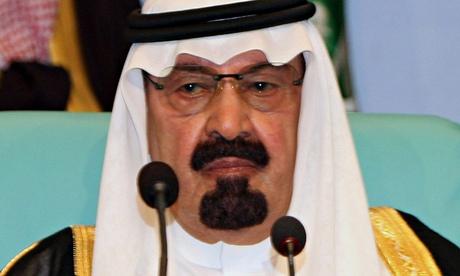 Saudi Arabia suicide bombing puts country on alert for jihadi attacks
