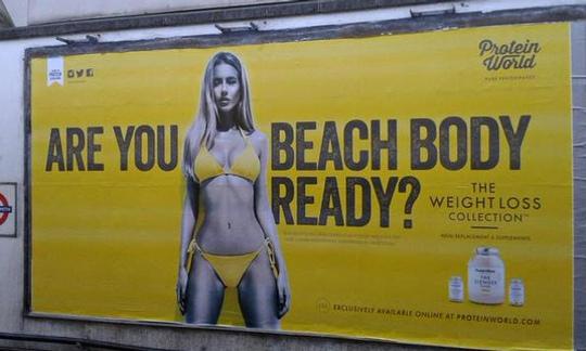 Protein-Worlds-beach-body-006.jpg