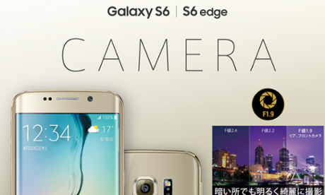 Samsung drops branding from Galaxy phones in Japan