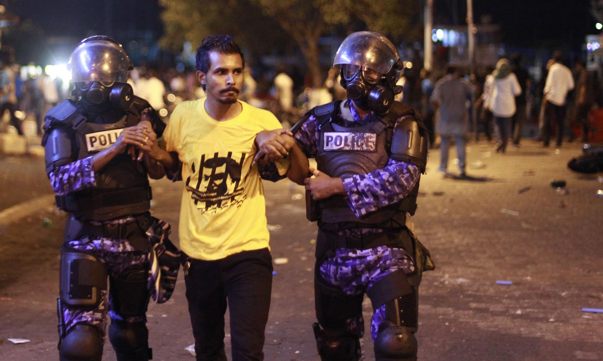 Maldives Security Threat Monitor - обложка