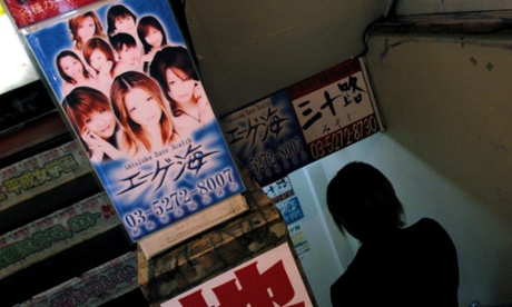 Japanese court endorses adultery for business purposes, experts say