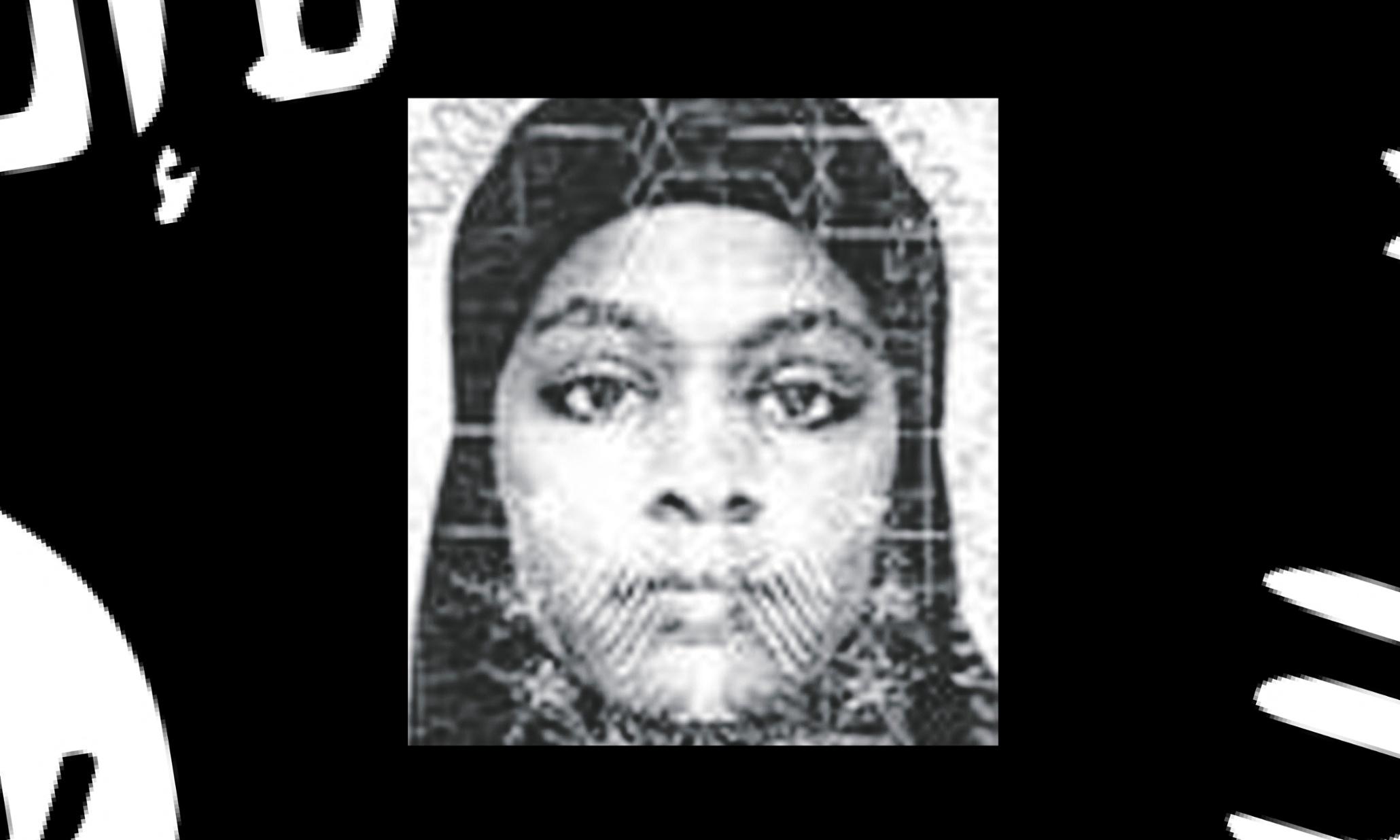 Islam - Magazine cover