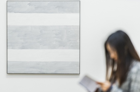 Untitled 2004 (her last painting) Agnes Martin exhibition, Tate Modern,.
