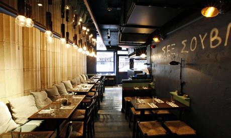 Suvlaki: restaurant review