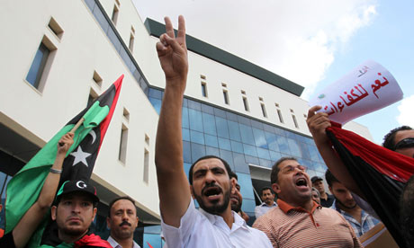 Protest at Libya's National Oil Corporation
