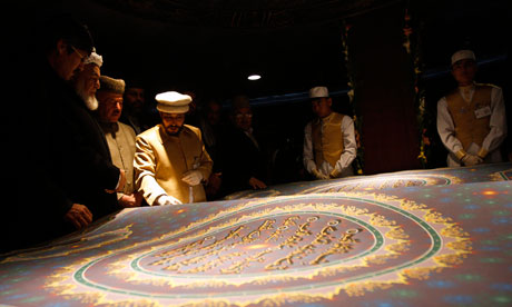 World's largest Qur'an