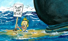 30.08.12: Martin Rowson on Nick Clegg's tax proposals