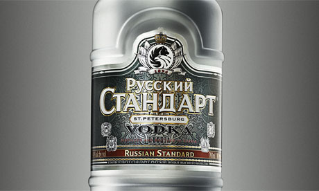 What are you drinking? Vodka2