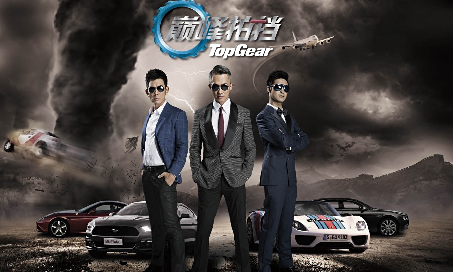 bbc s top gear launches local version in china media. Black Bedroom Furniture Sets. Home Design Ideas