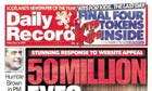 Homepage » Glasgow Daily Times, Glasgow, KY