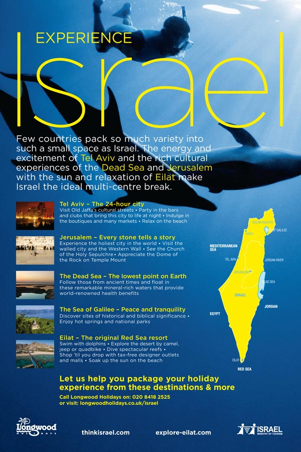 Israeli Tourism Posters Banned By Watchdog Over Controversial Map Media The Guardian