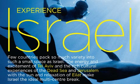 Israel Government Tourist Office poster ad