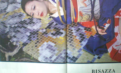 ... Italian ceramic tile firm Bisazza and the adult chat services LiveLines ...