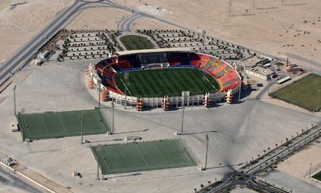 The Al-Rayyan stadium in Doha, Qatar