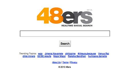 48ers website