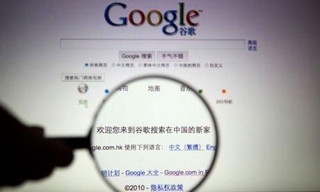Google search page in Chinese