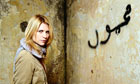 Homeland episode one: Claire Danes as Carrie Anderson