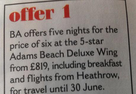 British Airways daft deal