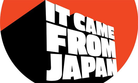 It Came From Japan logo